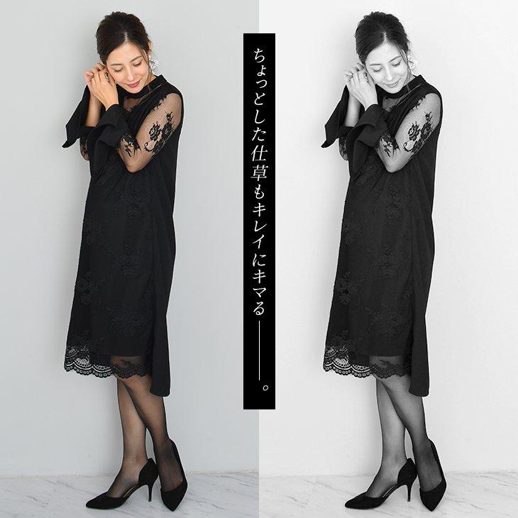 授乳レーススリーブスリットワンピース【マタニティ服】81c02