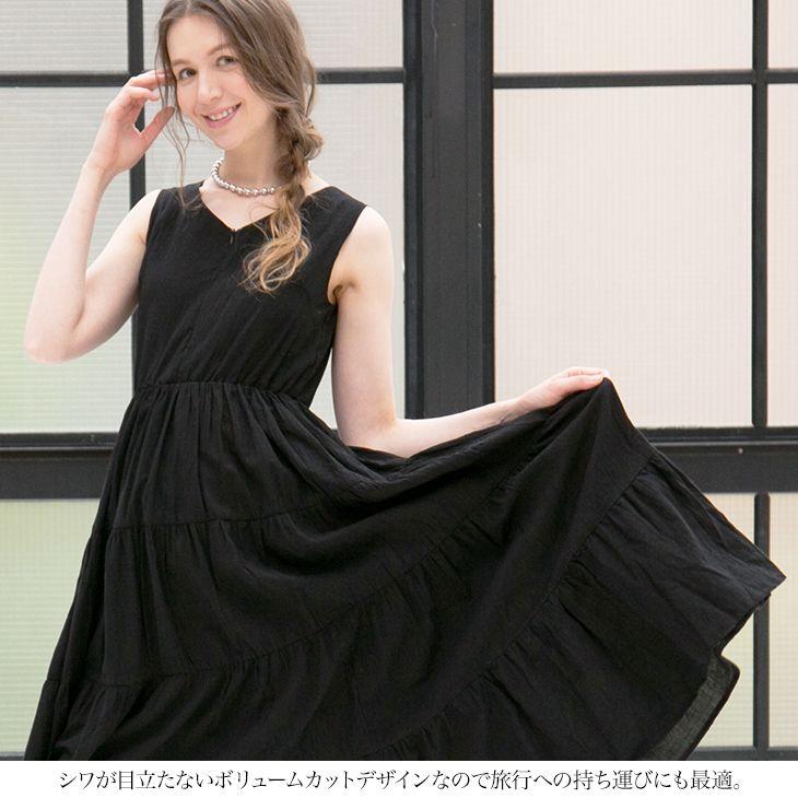ボリュームスカートワンピース【マタニティ服】