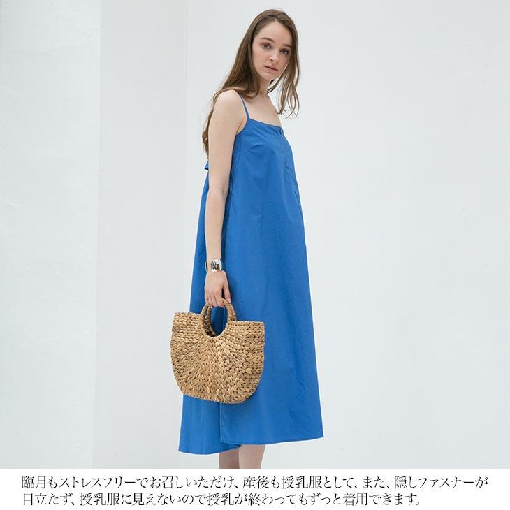 授乳ストラップワンピース【マタニティ服】