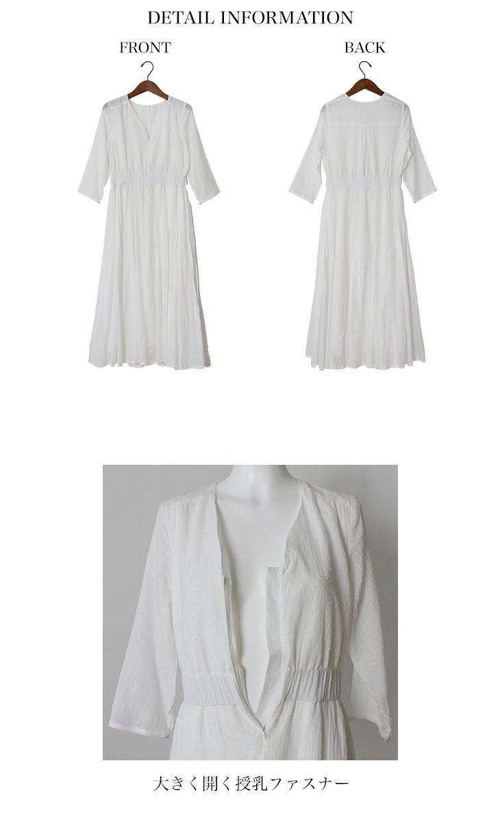 授乳コットンフレアワンピース【マタニティ服】81m16