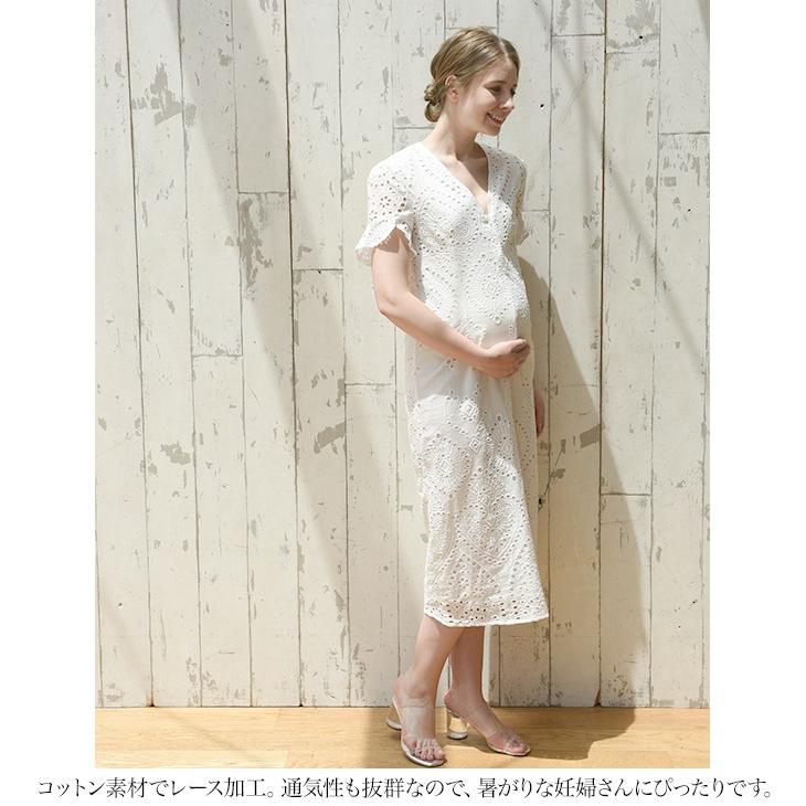 授乳袖レースワンピース【マタニティ服】