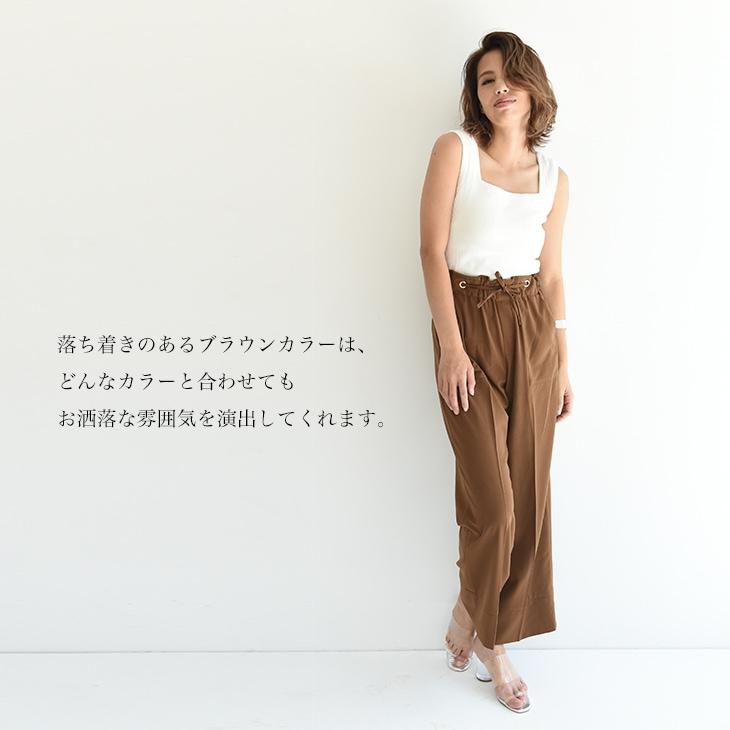 産前産後ハイウエスト大人スラックス【マタニティ服】81m20