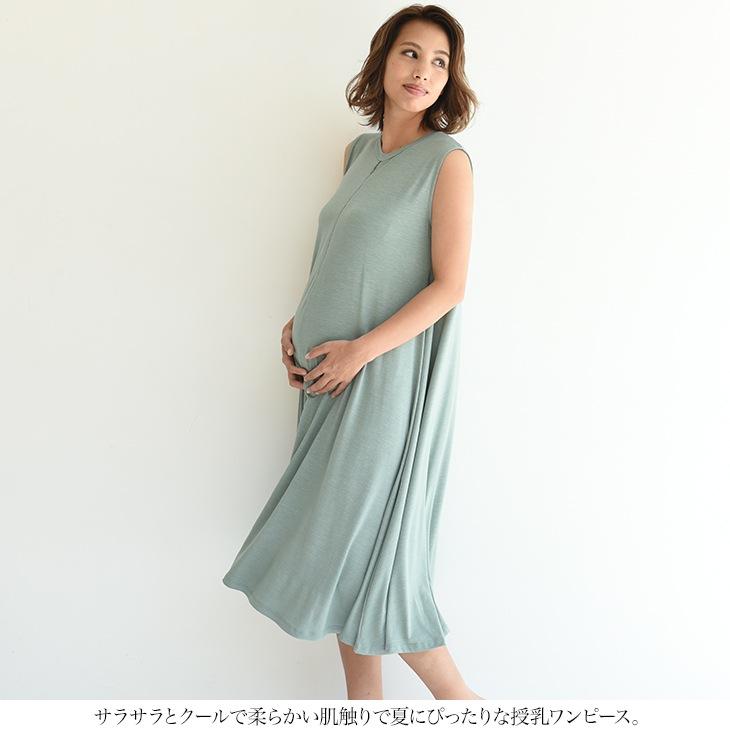 授乳クールワンピース/81m30