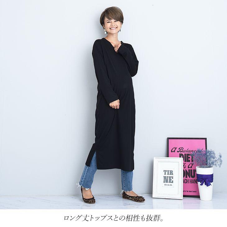 ウォッシュストレートデニム【マタニティ服】81m40