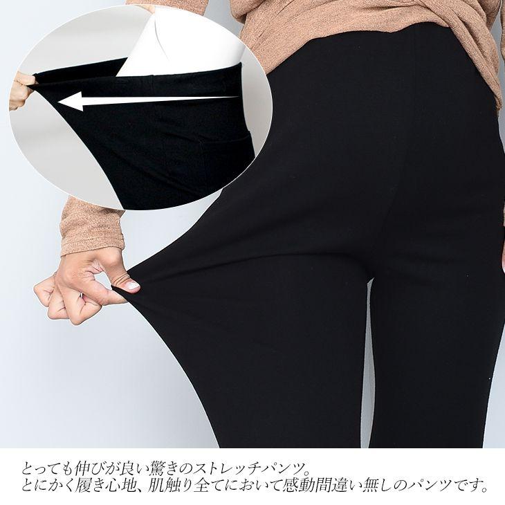 リラックスパンツ【マタニティ服】81m41