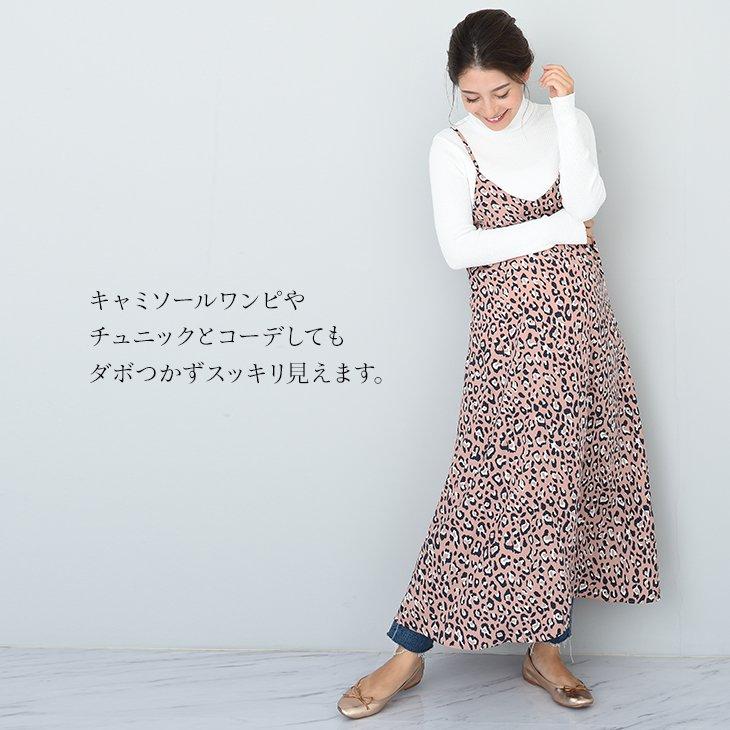 スリムストレートデニム【マタニティ服】81m42