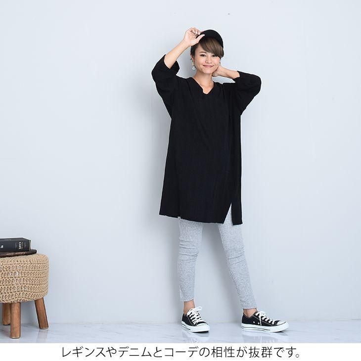 授乳リラックスチュニック【マタニティ服/授乳服】81m44