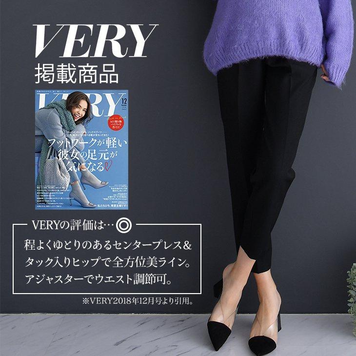 美脚スラックスパンツ【マタニティ服】81m45