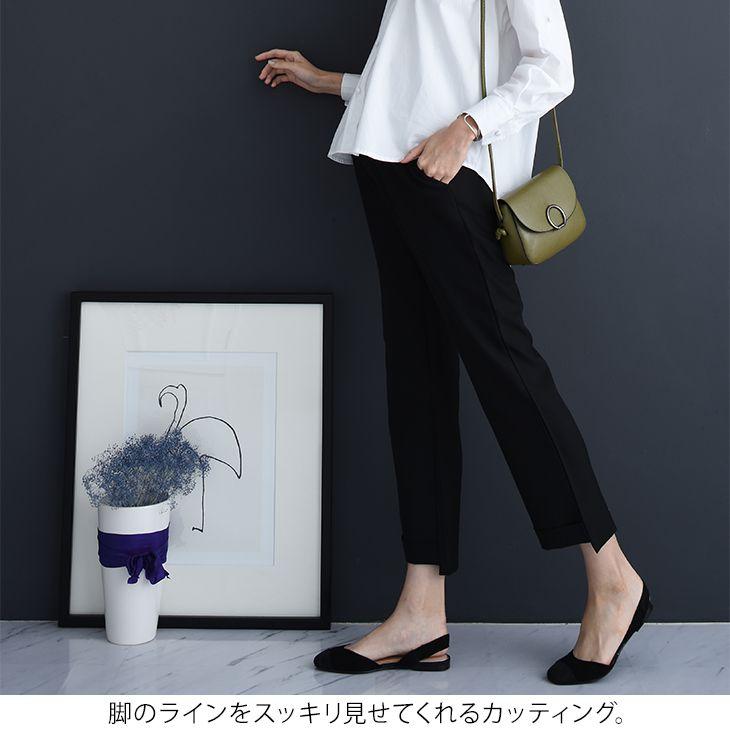 きれい目ストレートパンツ【マタニティ服】81m46