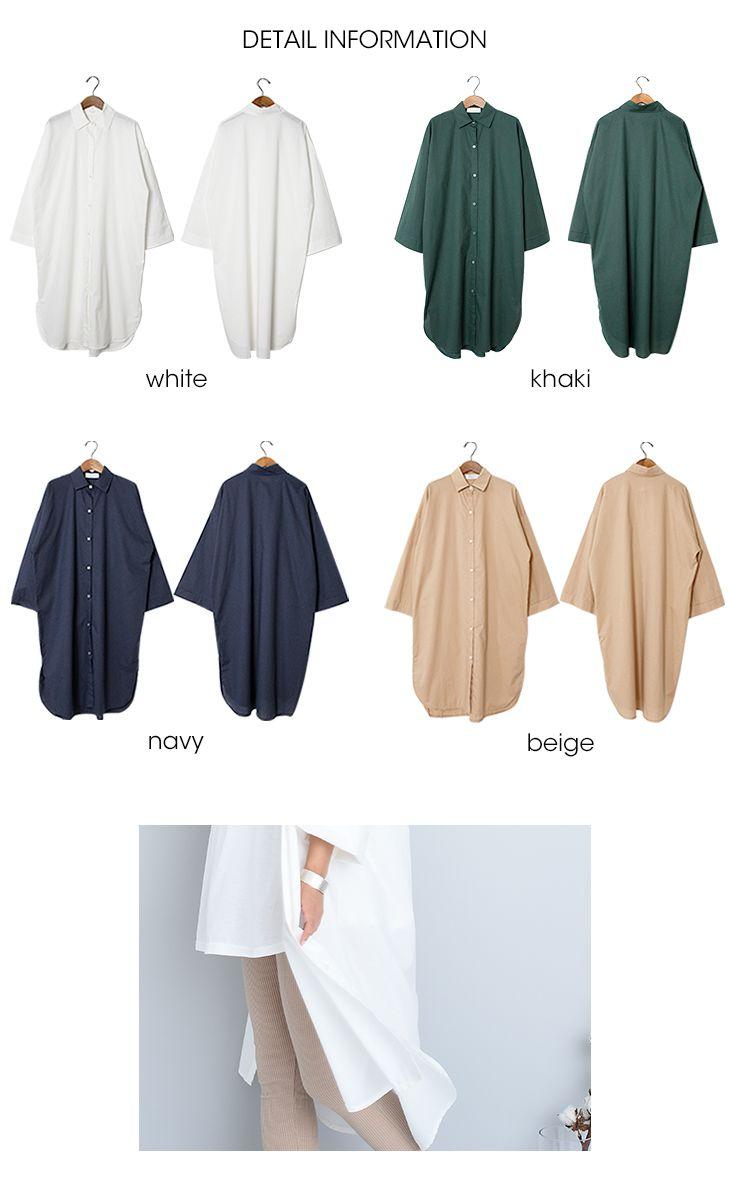 ロングシャツワンピース【マタニティ服】81m50