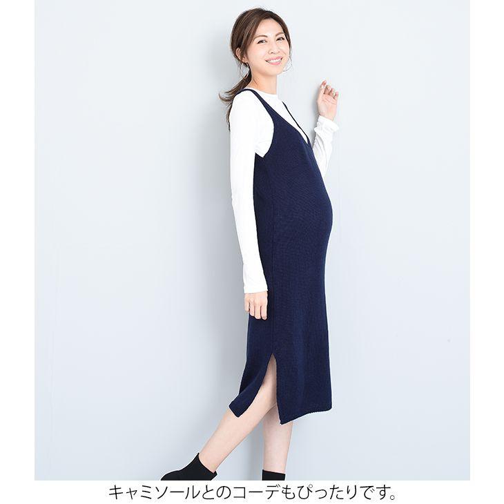 ソフトタッチロンT【マタニティ服】81m52