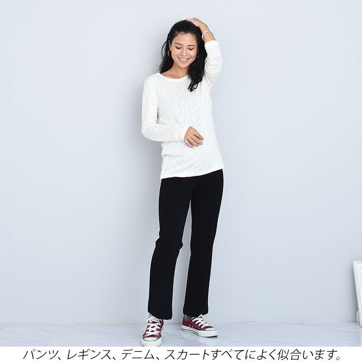 ミックス素材ロンT【マタニティ服】81m54
