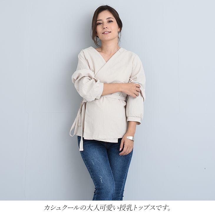 授乳トップス【マタニティ服/授乳服】81m57