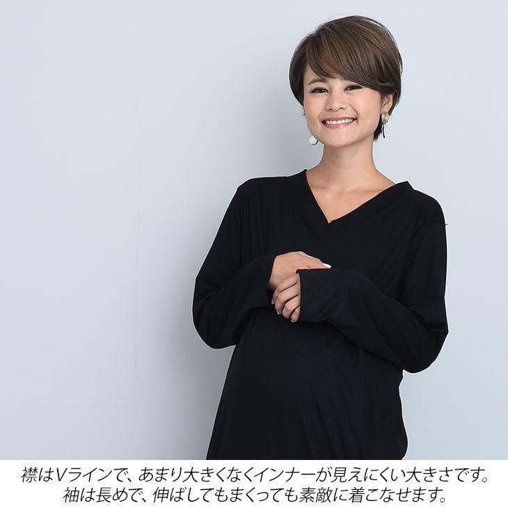 ロングTシャツワンピース【マタニティ服】81m58