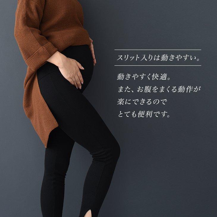 袖折り返しロング丈ニット【マタニティ服】81m61