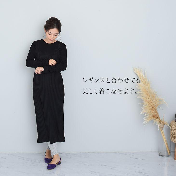 ソフトリブロングワンピース【マタニティ服】81m62