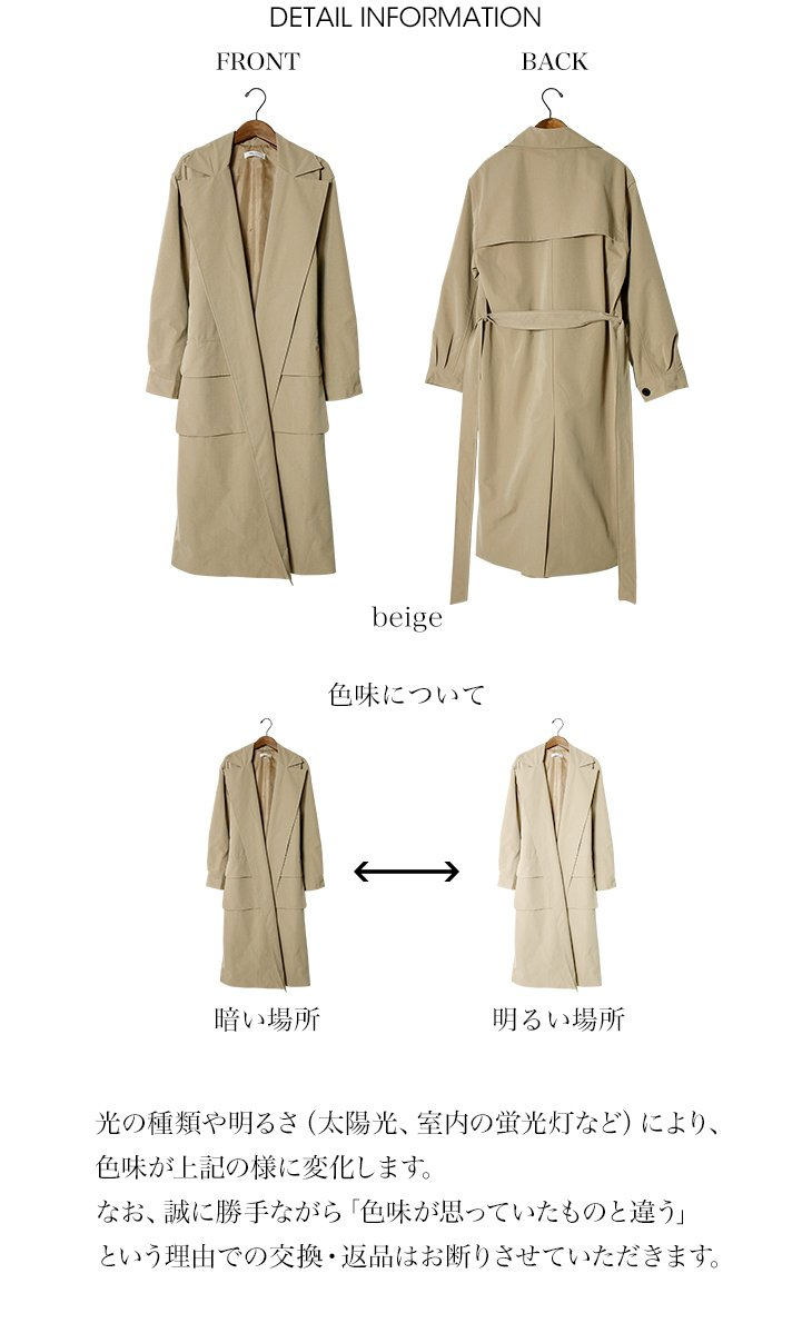 トレンチコート【マタニティ服】81m63