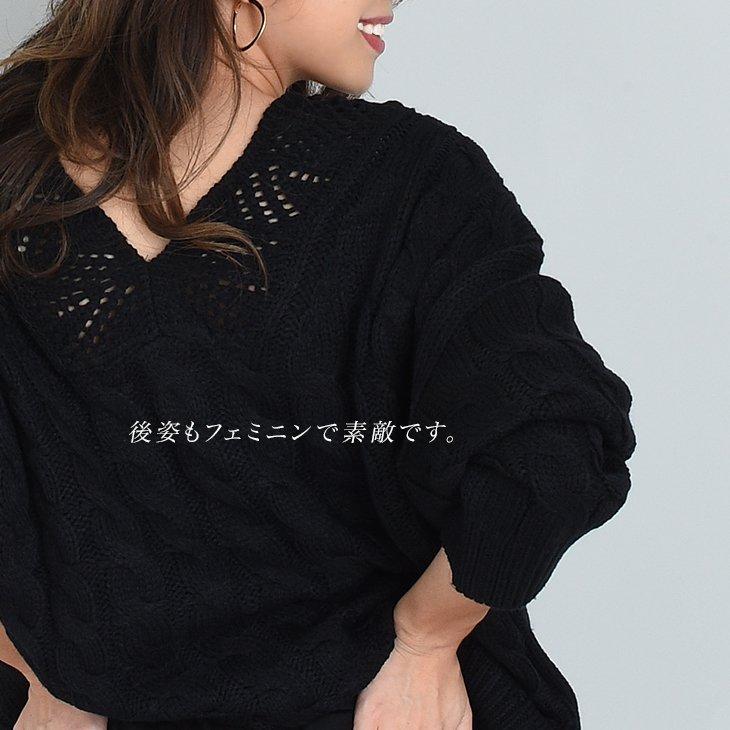 Vネックケーブルニット【マタニティ服】81m64