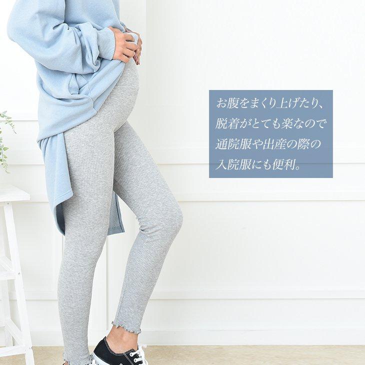 トレーナーワンピース【マタニティ服】81m66