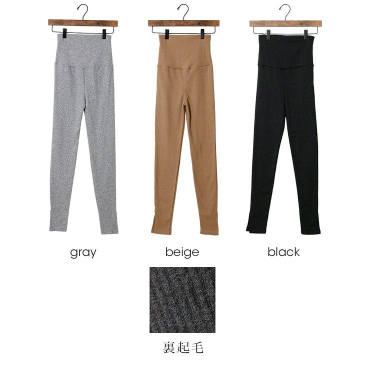 裏起毛スリットリブレギンス【マタニティ服】81m67