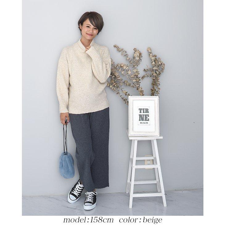スリットあたたか起毛リブパンツ【マタニティ服】81m71