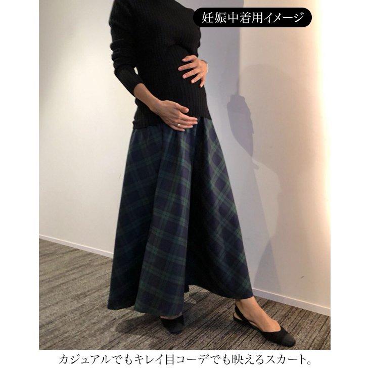 産前産後チェックスカート【マタニティ服/産後】81m73