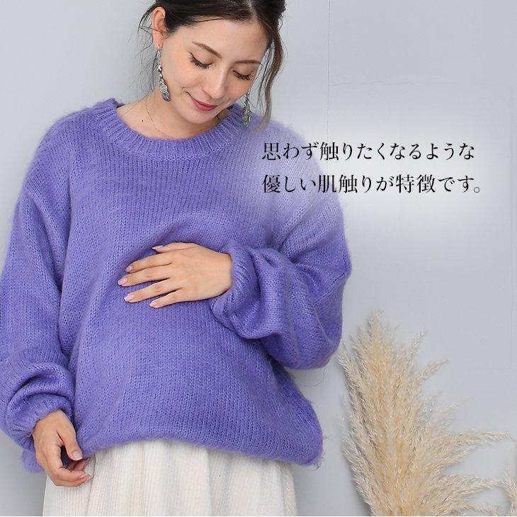 ラベンダーニット【マタニティ服】81w80