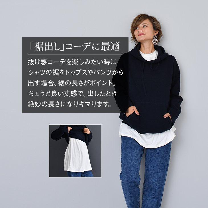ヒート素材保温フレアトップス【マタニティ服】81w86