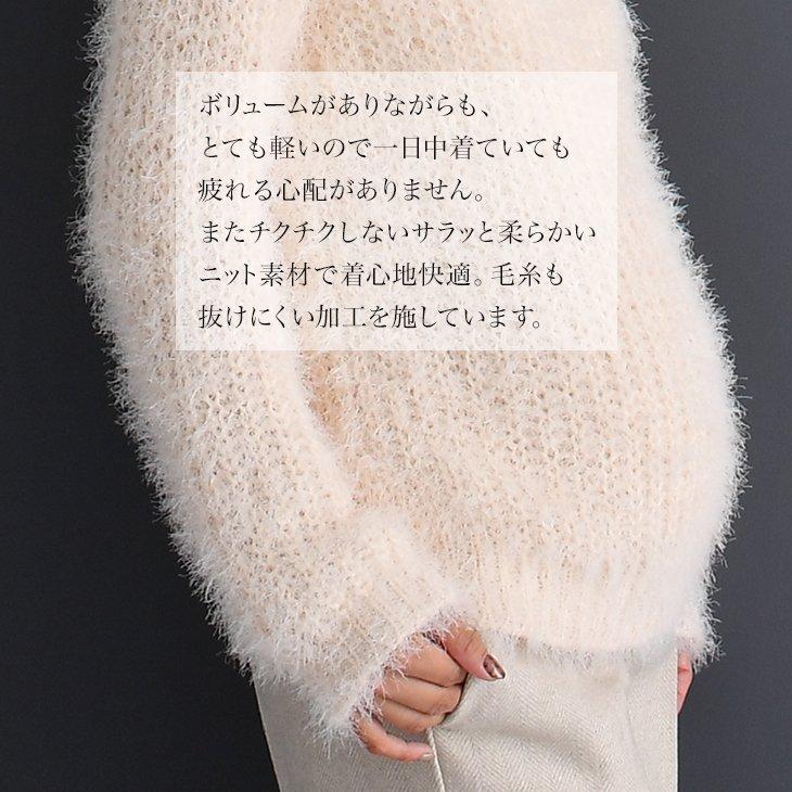 ふわふわニット【マタニティ服】81w89