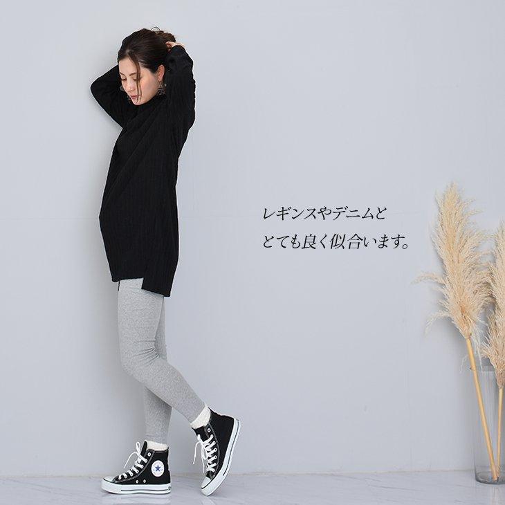 ボトルネックロングトップス【マタニティ服】81w92
