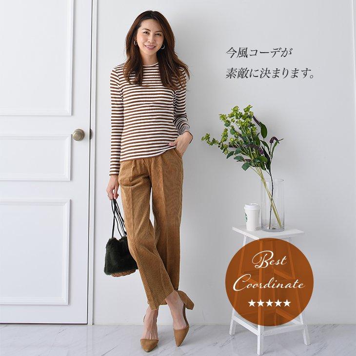 産前産後コーデュロイパンツ【マタニティ服】81w96