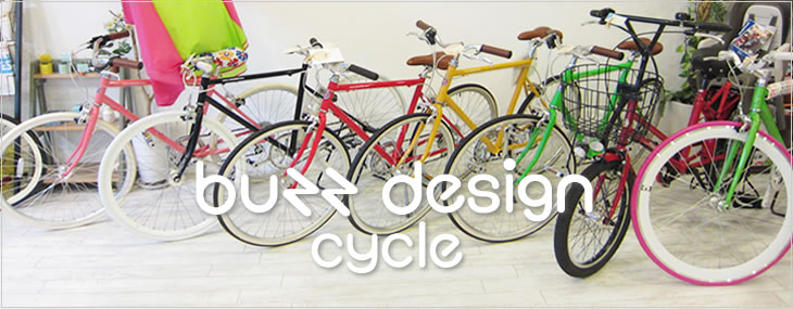 buzz design cycle