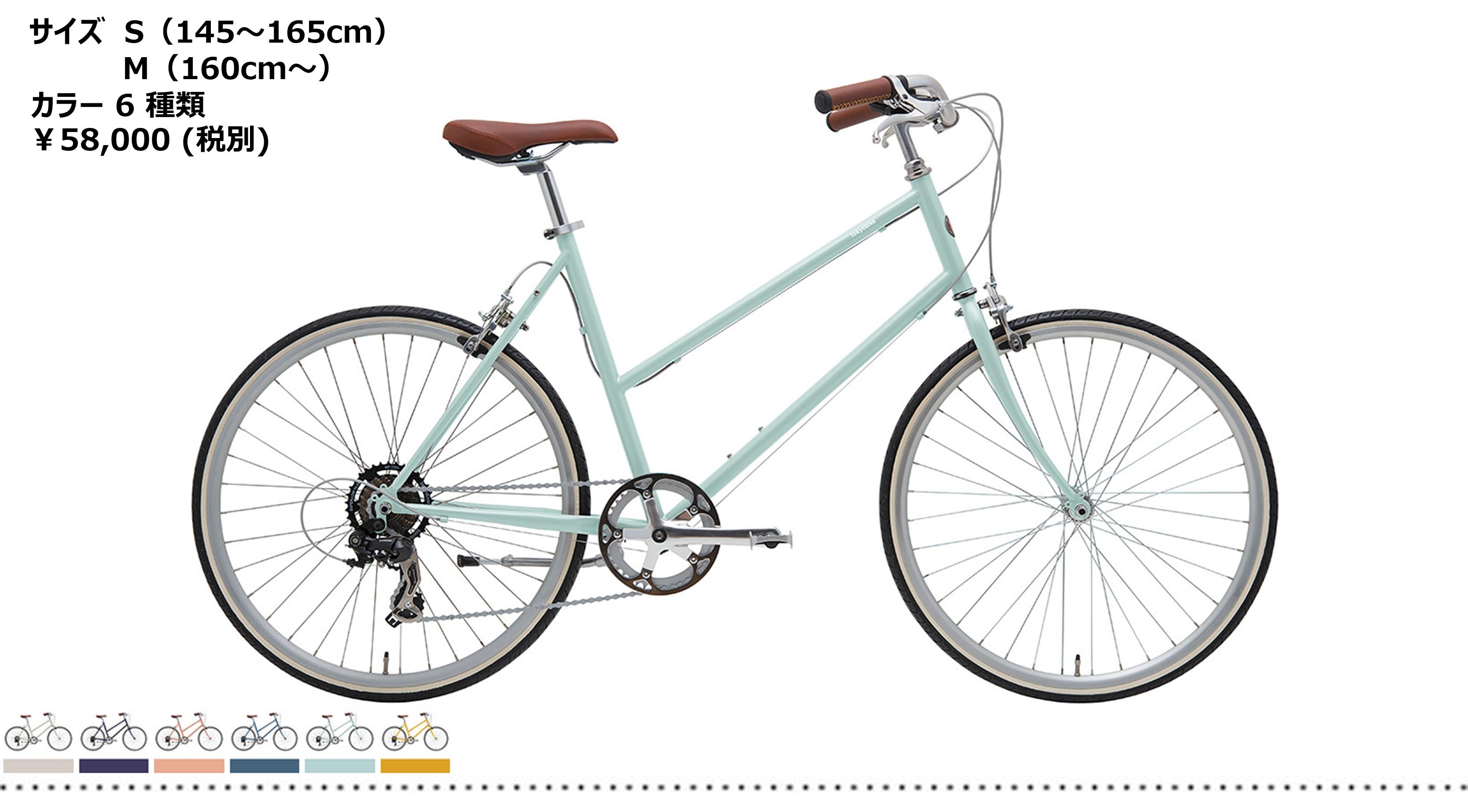 トーキョーバイクBISOU26