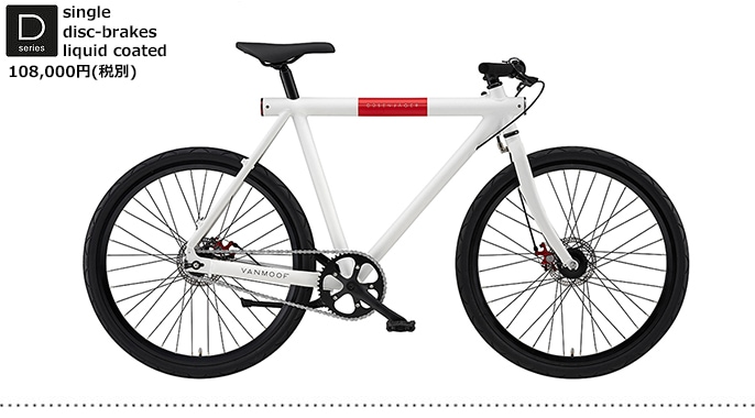 VANMOOF M3 Series D WHITE 26