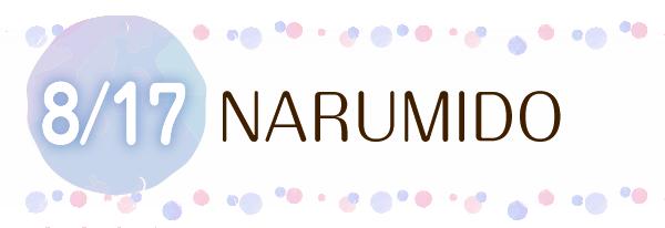 NARUMIDO