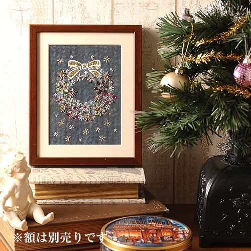 〜Beads Decor〜クリスマスリース ※額は別売り