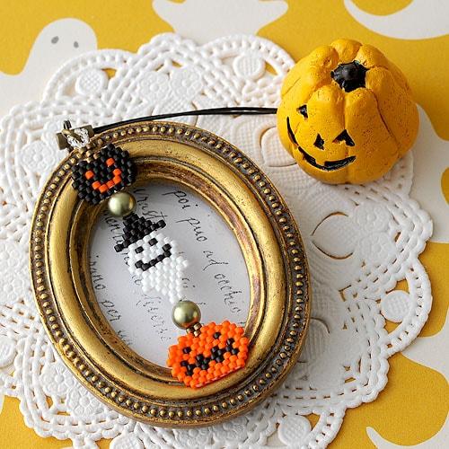 かぼちゃとオバケの3連ストラップ(パール緑)