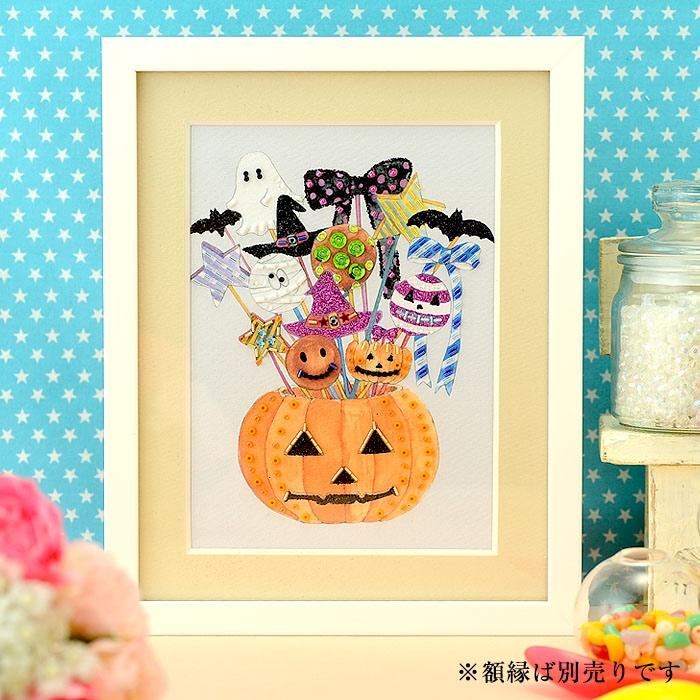 〜Beads Decor〜ハロウィンキャンディー(10月) ※額は別売り