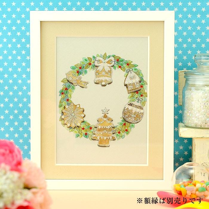 〜Beads Decor〜アイシングクッキーのクリスマスリース(12月) ※額は別売り