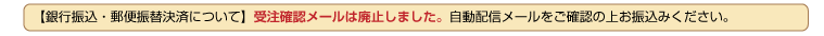 http://gigaplus.makeshop.jp/beckycandle/img_info5.png