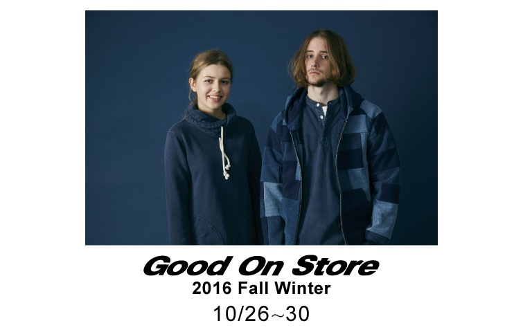 Good On Store 2016FW