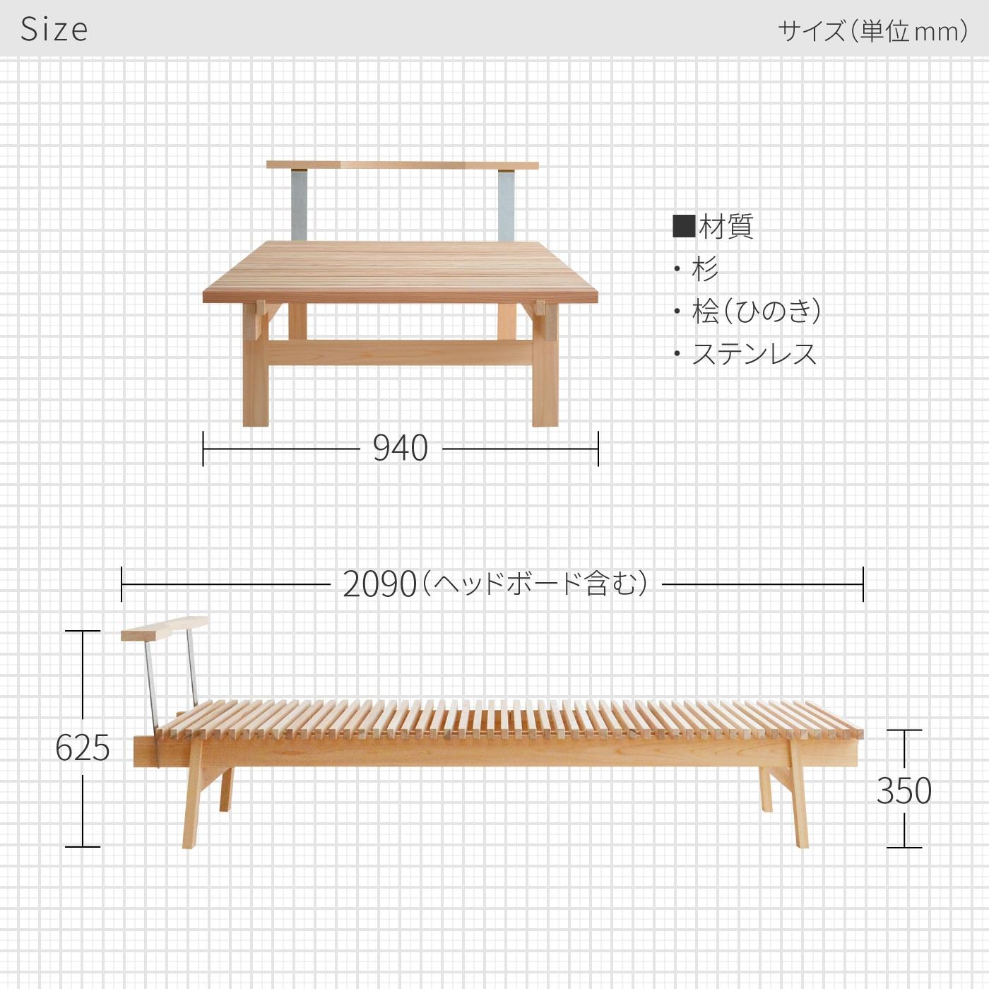 smaut futon