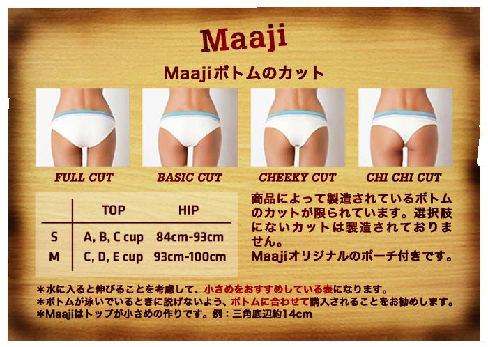 Maajiswimwear