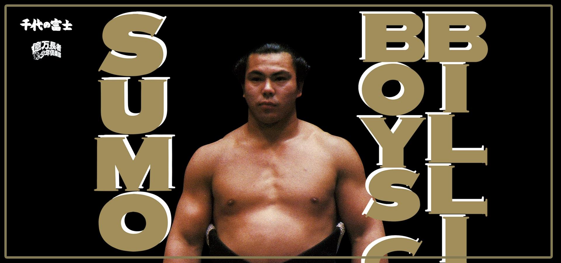 BILLIONAIRE BOYS CLUB x CHIYONOFUJI