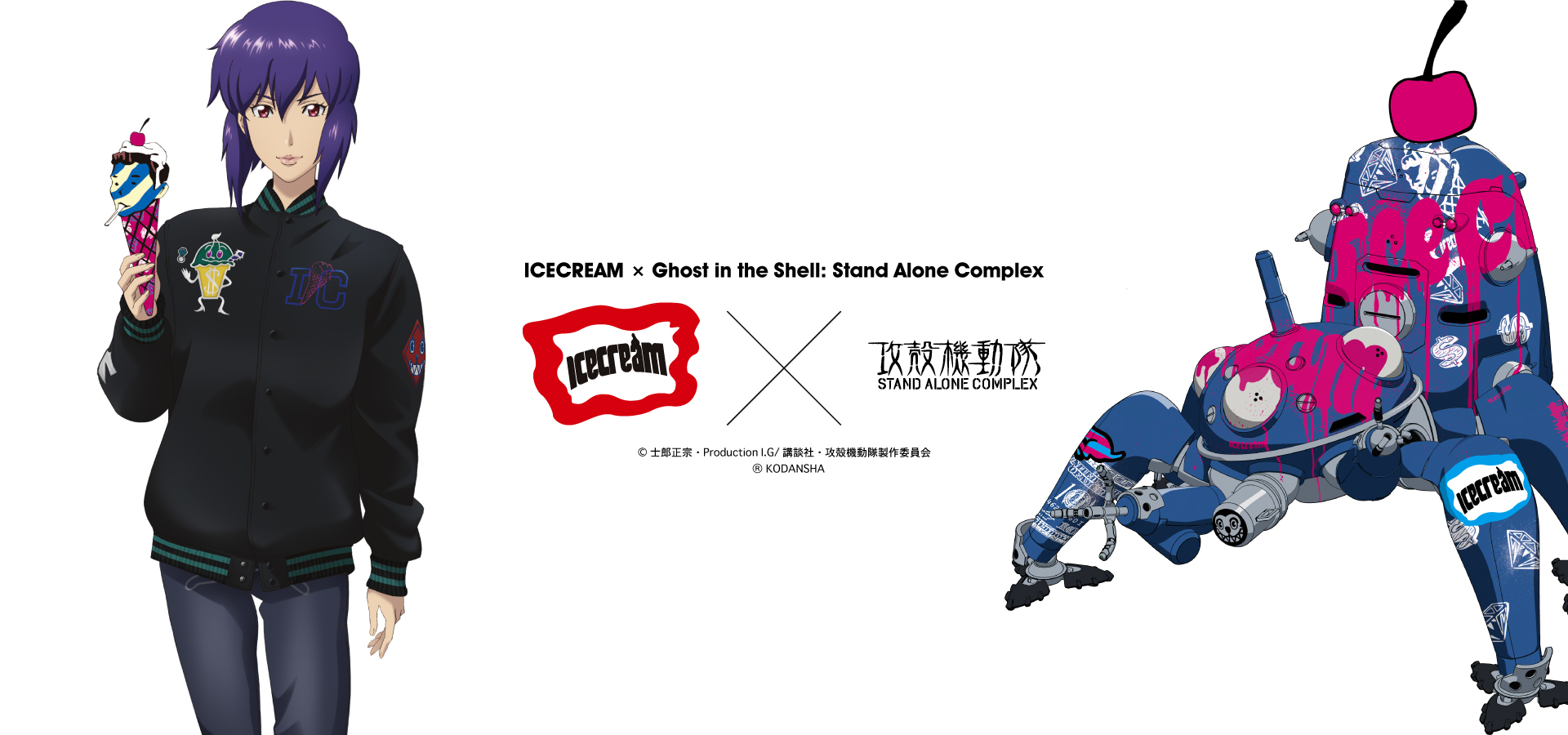 ICECREAM x Ghost in the Shell: Stand Alone Complex