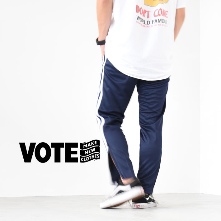 vote makes new clothes