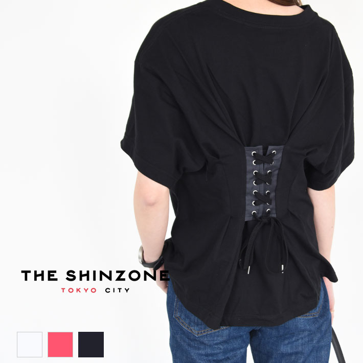 THE SHINZONE