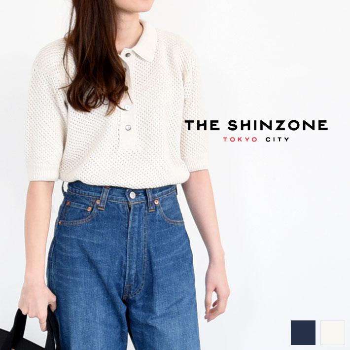 THE SHINZONE シンゾーン