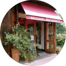 ベッカライ・ビオブロート店舗外観