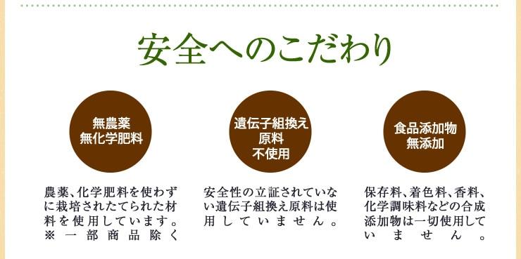 有機玄米がゆ、有機プルーン、無添加長崎味噌、シャボン玉石けん